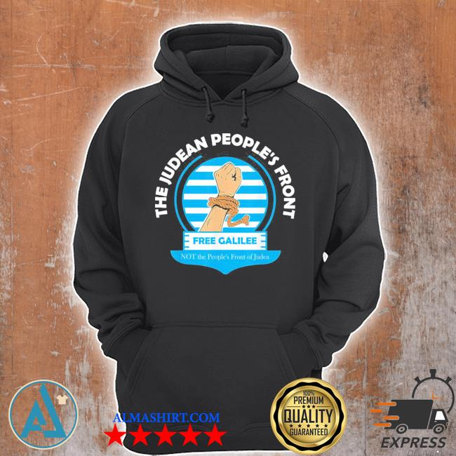 The judean people's front new 2021 s Unisex Hoodie